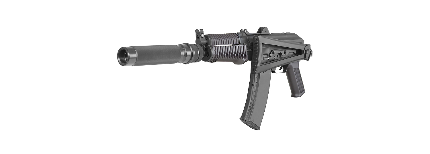 laser tag rifle AKS 74u